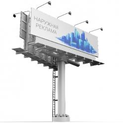 Изготовление рекламных металлоконструкций