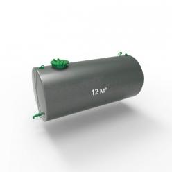 Резервуар (емкость) горизонтальный стальной РГС (РГСН) 12 кубов