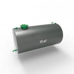 Резервуар (емкость) горизонтальный стальной РГС 15 кубов