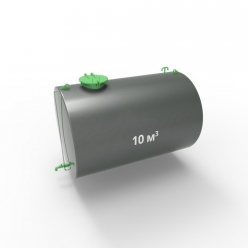 Резервуар (емкость) горизонтальный стальной подземный РГСП 10 кубов